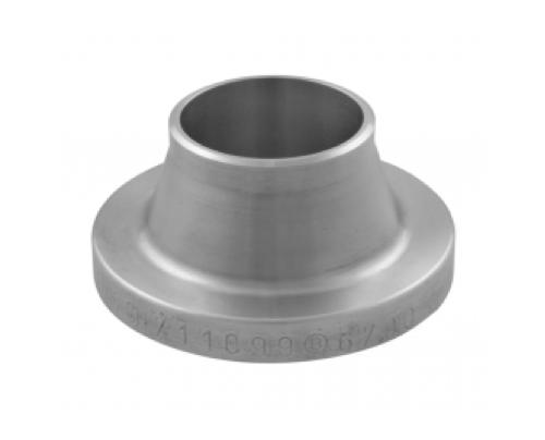 Weld Neck Collar DIN2673