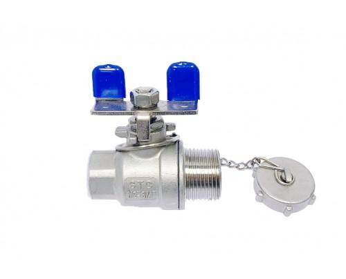 KFE Füll- und Entleerungshahn mit Verschlusskappe, Anschluss IG